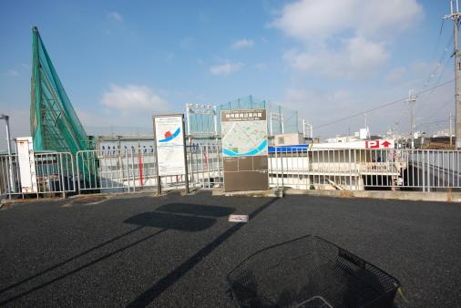 大阪へ園田から自転車で 神洲西詰め橋